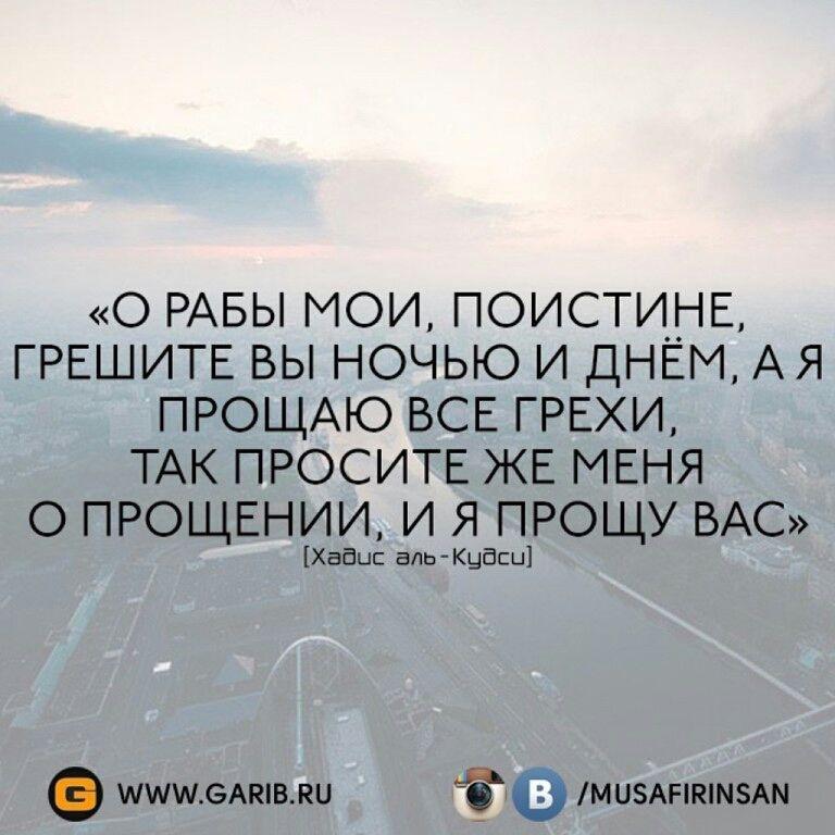 Цитаты из корана о маме